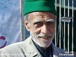 سیدابراهیم اسلامی
