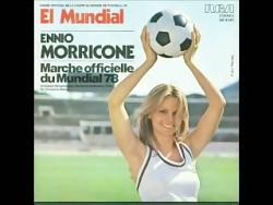 آهنگ جام جهانی 1978 آرژان...