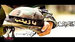 مداحی فارسی عربی - پیاد...