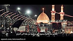 زيارت امام حسين ( ع )