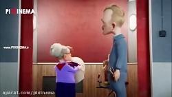 انیمیشن کوتاه پیشگامان...