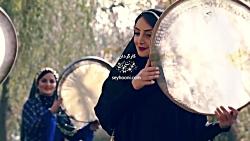 آهنگ محلی ایرانی زیبا