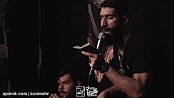 شیرخواره میبینم گریه میكنم-زمینه-شهادت امام سجاد-دهه اول صفر 97-مجید رضانژاد