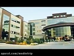 بیمارستان رضوی مشهد  Razavi Hospital