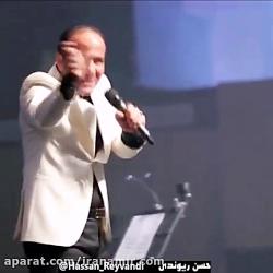حسن ریوندی: یارانه دوبل...