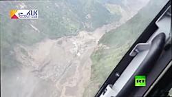 به وجود آمدن دریاچه بر اثر رانش زمین در چین!