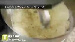 آشپزی بدون گوشت(سبزیجا...