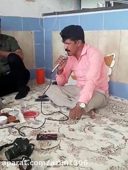 آهنگ محلی داراب عظیم محمودی