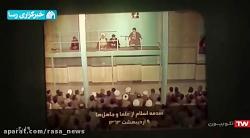 صدمه اسلام از علما و جا...