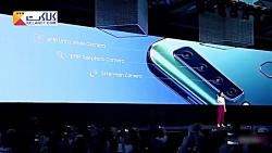 گوشی موبایل سامسونگ 4x با چهار دوربین!