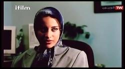 فیلم سینمایی ایرانی - د...