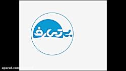 چرا اعضای شورای شهر اصف...