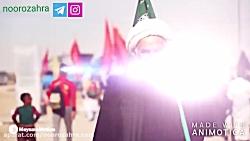 نماهنگ به هم رسانده خدا عراق و ایران را   حاج میثم مطیعی