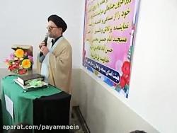 دکتر موسی کاظمی در مراسم افتتاح مسجد روستای امام حسن حسن اباد توکلی(2)