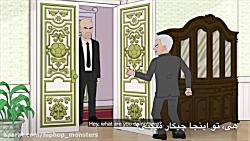 قسمت ۳ انیمیشن کوتاه قه...