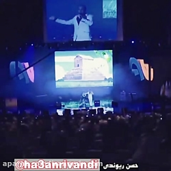 حسن ریوندی: پشت پرده خو...