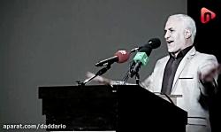 سخنرانی استاد حسن عباسی درباره نفاق و نفاق شناسی