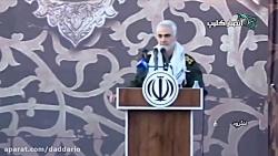 وعده نابودی داعش توسط س...