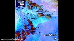 نقشه های ماهواره ای 24سا...