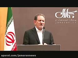 امروز مبارزه با تامین مالی تروریسم و پولشویی از مهمترین نیازهای اساسی ایران است