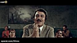 فیلم سینمایی «مصادره» با بازی رضا عطاران
