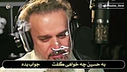 نماهنگ فوقالعاده زیبا از ملا باسم کربلایی