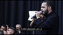 یا انصار الحسین ع   الرادود حیدر البیاتی
