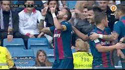 رئال مادرید 1 2 لوانته