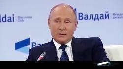 تلاش روسیه برای حذف دلا...