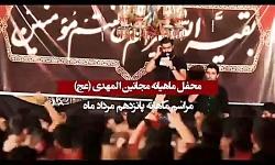 محمود عیدانیان _شورامی...
