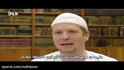 سفر من به اسلام: کریم مک...