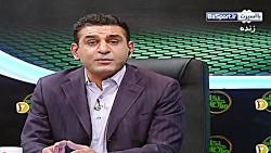 انتقاد پوریا تابان از یکی از برترین سایت های ورزشی ایران