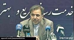 عباس آخوندی امروز آخری...