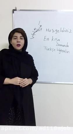 موسسه فرهنگی ،هنری رشد ...