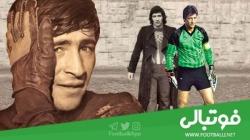 لحظات خاطره انگیز ناصر ...