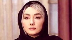 تیزر هانیه توسلی در فیلم گرگ بازی