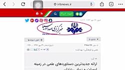 انتشار خبر سمپوزیوم کل...