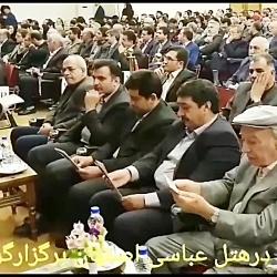 #همایش دستاوردهای میرا...