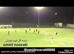 فوتبال امید نصرتی