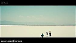 فیلمنما : زیباترین نماه...