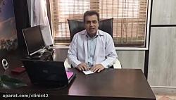 معرفی خدمات کلینیک و مر...