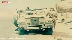 مستندی از عملیات مرصاد توسط رزمندگان در مقابل منافقین