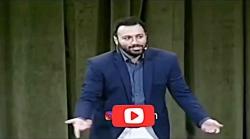 استند اپ کمدی علی صبوری...