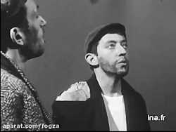 Serge Gainsbourg et Philippe Clay