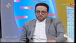 سید علیرضا آل داود در ب...