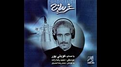 محمدرضا احمدیان – چنگ ...
