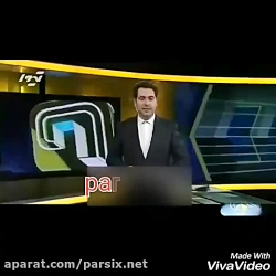 وام میلیاردی محمد رضا گ...