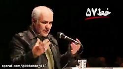به توپ بستن عباس آخوندی...