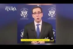 فارسی صحبت کردن خارجی ه...