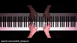 پیانو نوازی آهنگ دوبار...